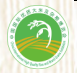 2017第19届中国(北京)国际优质大米及品牌杂粮博览会