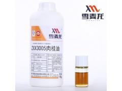 肉桂油 超临界1KG装食品添加剂食品调味油
