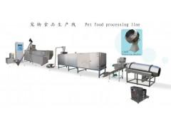 全自动狗粮生产设备价格优惠