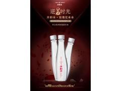 高端饮用水品牌加盟 饮用玫瑰水卉和水批发招商