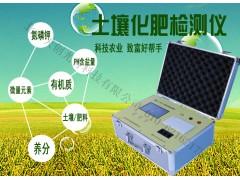 土壤化肥检测仪