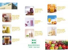 养生鲜榨果蔬汁  酒店餐饮专用  招区域代理商