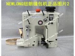 GK95-1高速封包缝纫机配件与NEWLONG纽朗缝包机配件