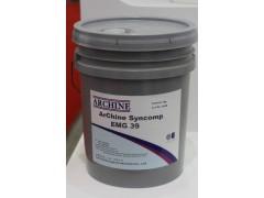 矿物性冷冻油-ArChine Refritech RNR15