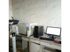 燃气分析专用气相色谱仪