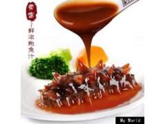 耗油 鲍鱼汁 专用添加剂变性淀粉