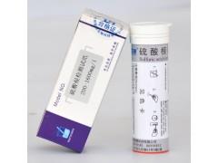 硫酸根离子检测试纸200-1600浓度含量测定分析比色条
