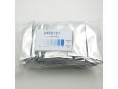 总磷比色管磷检测试剂盒总磷试剂盒测试包试纸
