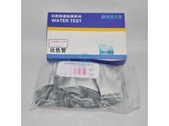 亚硝酸盐比色管亚硝酸钠检测试剂盒试纸亚硝酸盐测试包