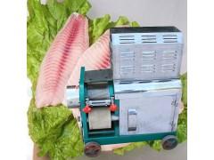 鱼丸鱼肉采肉机 鱼肉采肉机厂家 新款鱼肉采肉机