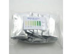氨氮比色管氨氮测试包
