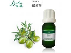 植物精油橄榄油 养发护肤食用 小瓶可定制