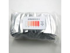 工业废水总铁比色管重金属铁测试包铁离子检测电镀污水