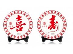 宴会寿宴定制礼品普洱茶顺升号