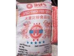 木薯淀粉批发 越南木薯淀粉武氏双龙长盛双龙 纸板厂食品厂用