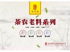 纪念品私人订制普洱茶顺升号