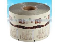 咖啡包装膜保健食品自动包装膜定制