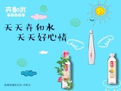 高端瓶装饮用水价格 卉和水批发供应