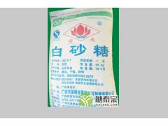 一级白砂糖批发价格_罐头专用白砂糖批发现货50kg