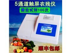 触屏食品安全检测仪农残亚硝酸盐甲醛硼砂双氧水二氧化硫速测仪