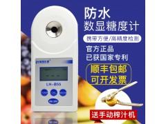 数显糖度计LH-B55水果甜度计电子测糖仪糖度检测折光仪器