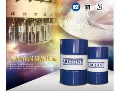 冷冻油ArChine Refritech PAO 22