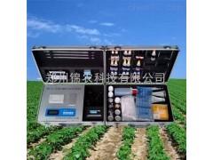 土壤肥料主要养分检测仪