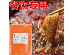一次牛油老火锅底料代工串根香食品