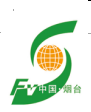 2017第十八届国际果蔬农业博览会
