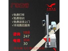食品饮料化妆激光机 CO2激光打标机镭雕机