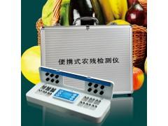 晨诺蔬菜水果农残快速检测仪农药残留速测仪检测试纸农药速测卡