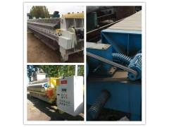 二手程控隔膜压滤机 板框厢式压滤机 现货供应