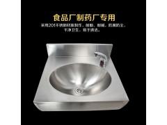 不锈钢单人头商用水池槽洗手池食品制药厂洁净GMP车间感应