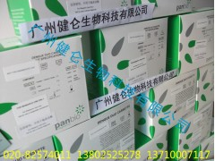 磺胺多残留检测卡(胶体金法) 磺胺类药物残留检测