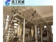 连续生产精油提练设备,大型生产线设备