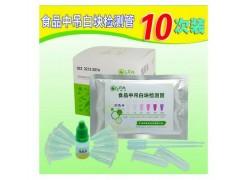 米面食品中吊白块检测管腐竹面粉馒头煮花生增白防腐剂快速检测