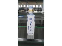 北京二锅头醇柔经典系列供应