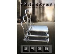 不锈钢组装静音平板车手推车推货拉货不锈钢制药厂食品厂专用