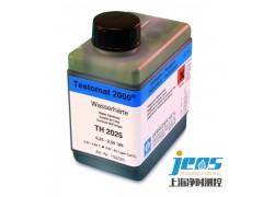 德国HEYL 在线硬度试剂TH2005/2250/2100