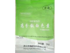 食品添加剂二氧化钛