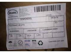 进口巴西伸性多层纸袋牛皮纸 阀口纸袋牛皮纸