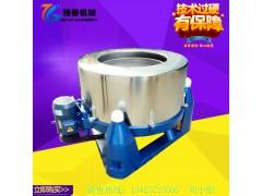 厂家直销 三足悬摆式离心脱水机 食品不锈钢甩油机 运转平稳