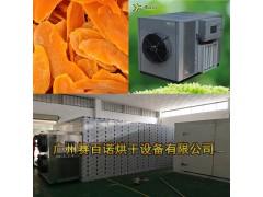 芒果干烘干机热量风量360度均匀无死角烘干房