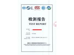 冬枣京东商城检测报告办理机构