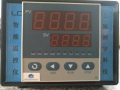 LD-HY7HP智能型高精度温度控制器