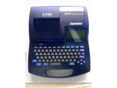 C-210T号码机_丽标PR-T101线缆标志打印机