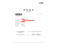 京东平台入驻检测报告如何办理