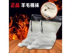 加长加厚袜子劳保护脚雨靴雨鞋专用袜子冷库矿井脚套鞋套