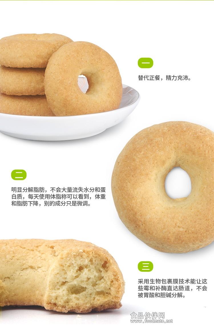 饼干完整_04