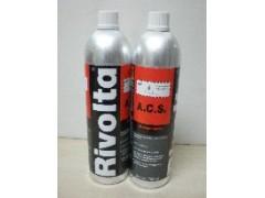 清洁剂-Rivolta A.C.S.